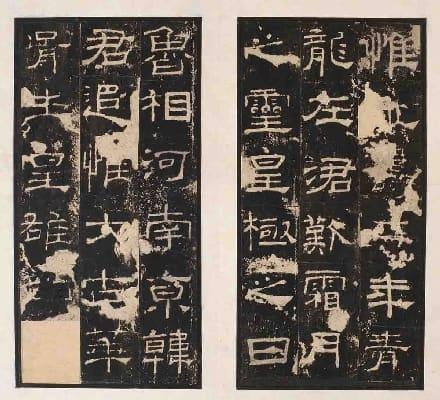 礼器碑 汉代隶书故宫博物院藏
