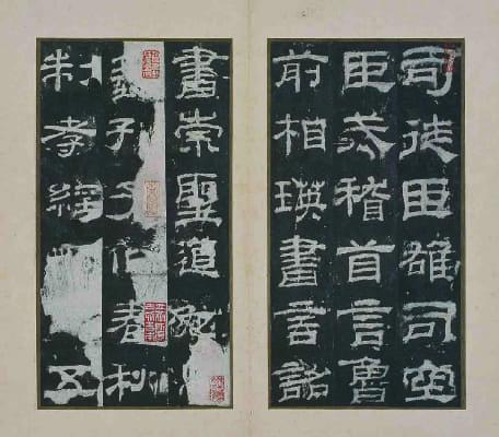 乙瑛碑下载,明代拓本 故宫博物院藏隶书